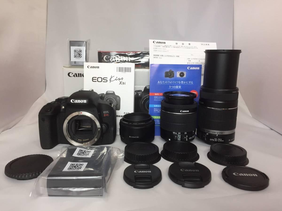 【新品級ボディ】Canon キャノン EOS Kiss X9i 単焦点 標準 望遠 トリプルレンズセット