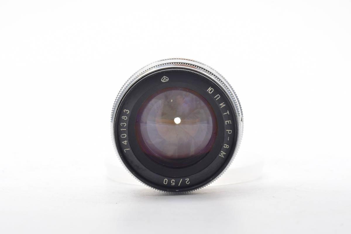 2AM312 ◆ Jupiter-8M ジュピター 50mm F2 単焦点 標準レンズ レンジファインダー用_画像4