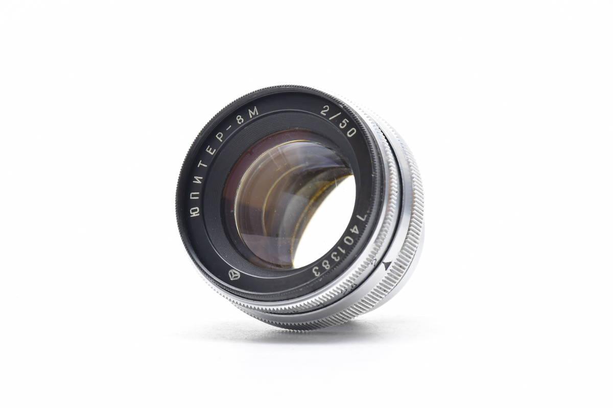2AM312 ◆ Jupiter-8M ジュピター 50mm F2 単焦点 標準レンズ レンジファインダー用_画像6