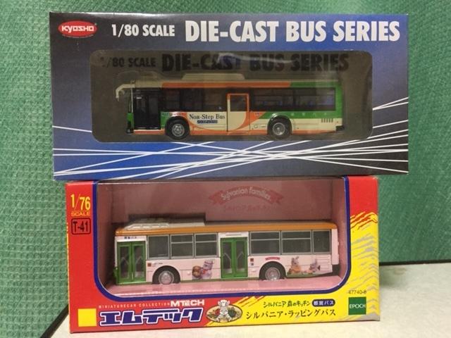 1/80 京商 ダイキャストバスシリ-ズ 都営バス 日野ブル-リボンⅡ 1/76 エムテック シルバニア・ラッピング バス 都営バス 2台セット