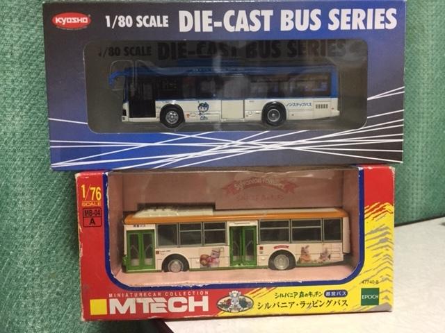 1/80 京商 ダイキャストバスシリ-ズ 川崎市バス いすゞエルガ 1/76 エムテック シルバニア・ラッピング バス 都営バス 2台セット