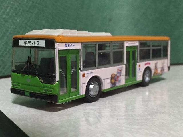 1/80 京商 ダイキャストバスシリ-ズ 川崎市バス いすゞエルガ 1/76 エムテック シルバニア・ラッピング バス 都営バス 2台セット_画像4