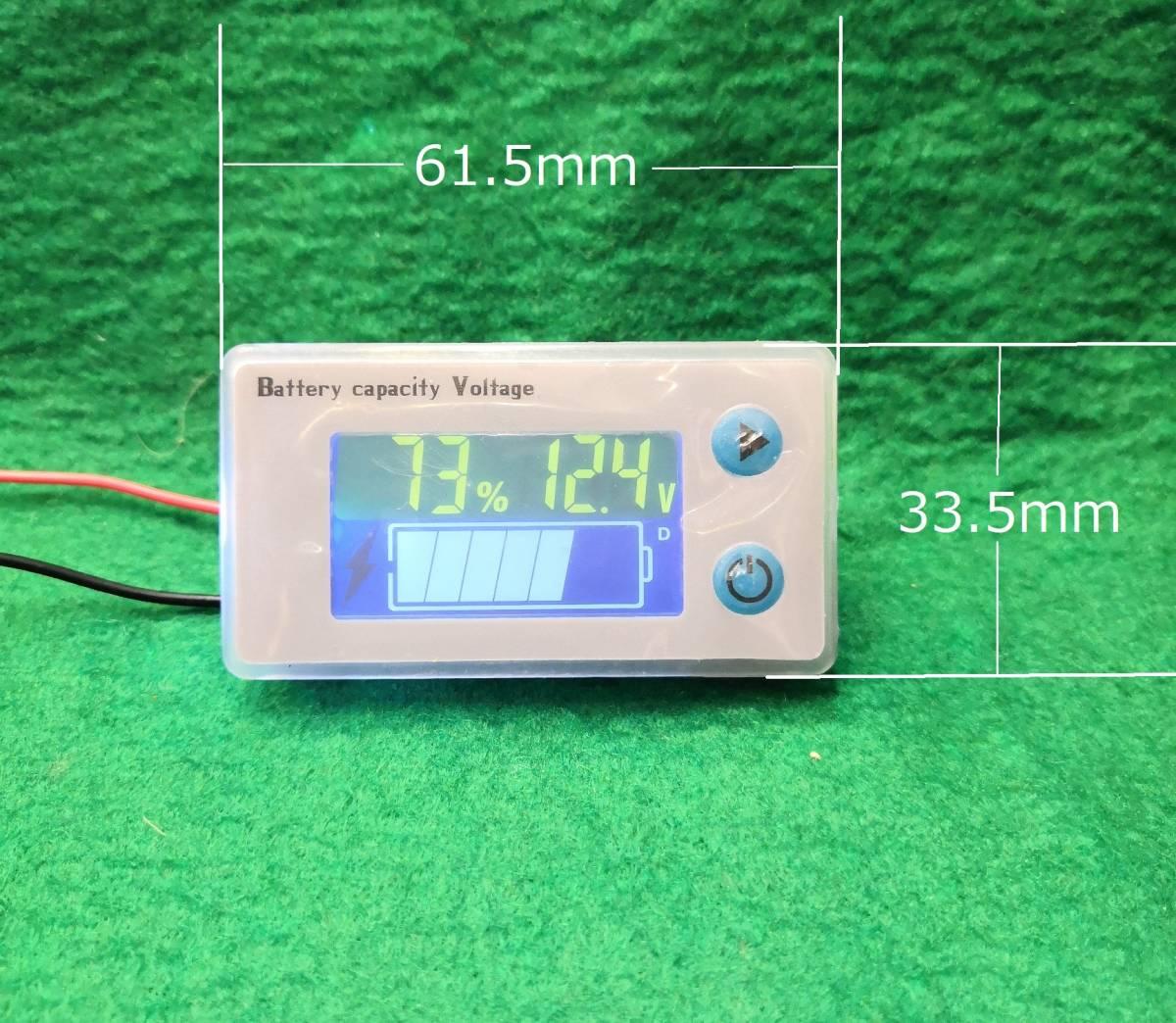 バッテリー容量電圧計温度も表示容量%バー表示パネルはカラー液晶 キャンピングカー電源表示に最適です送料全国一律普通郵便120円_画像3