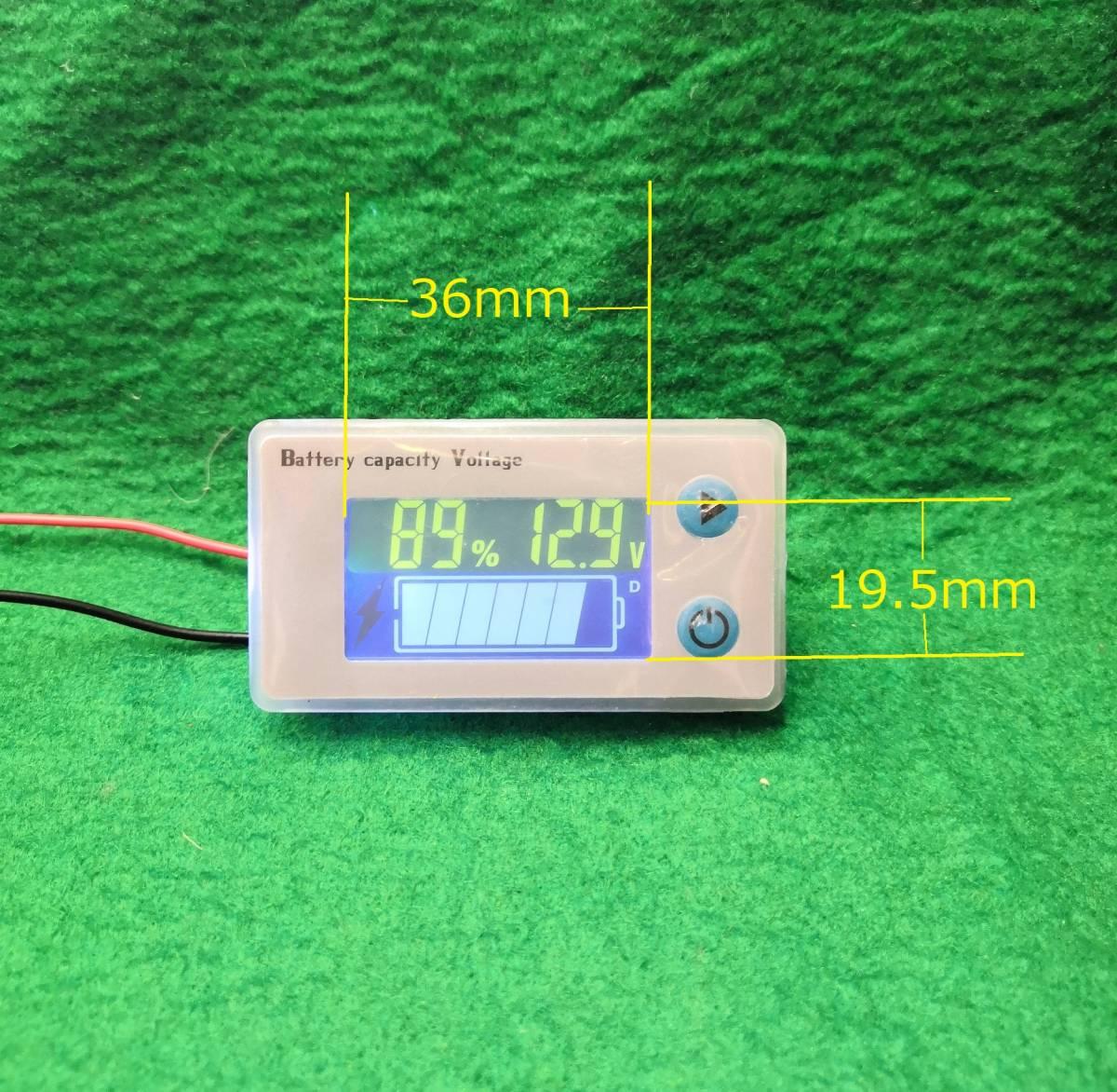バッテリー容量電圧計温度も表示容量%バー表示パネルはカラー液晶 キャンピングカー電源表示に最適です送料全国一律普通郵便120円_画像4