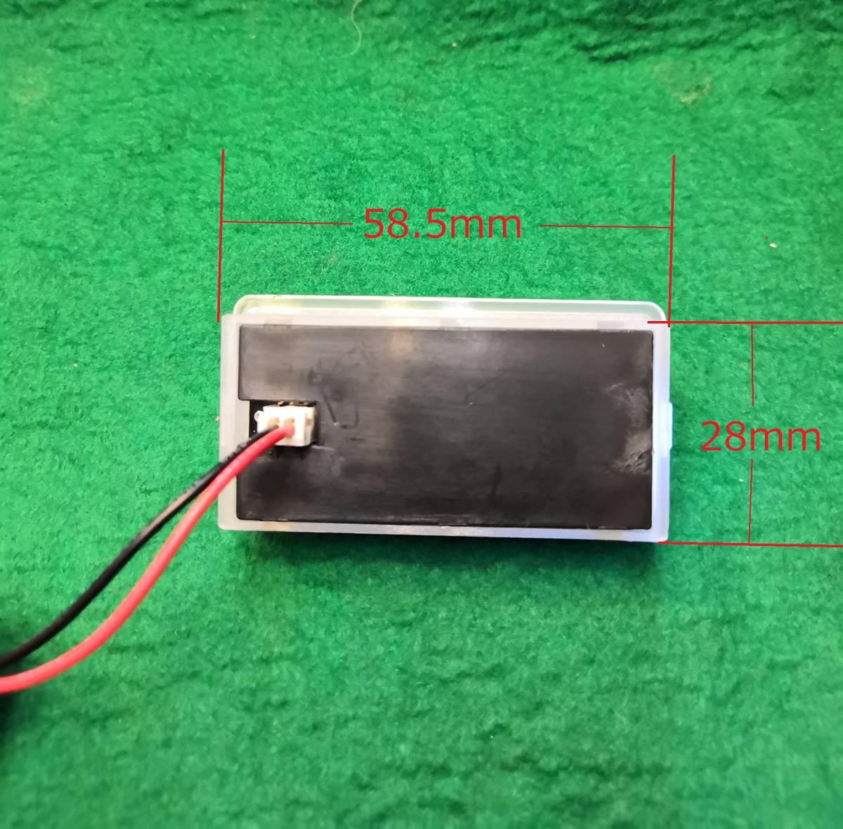 バッテリー容量電圧計温度も表示容量%バー表示パネルはカラー液晶 キャンピングカー電源表示に最適です送料全国一律普通郵便120円_画像6