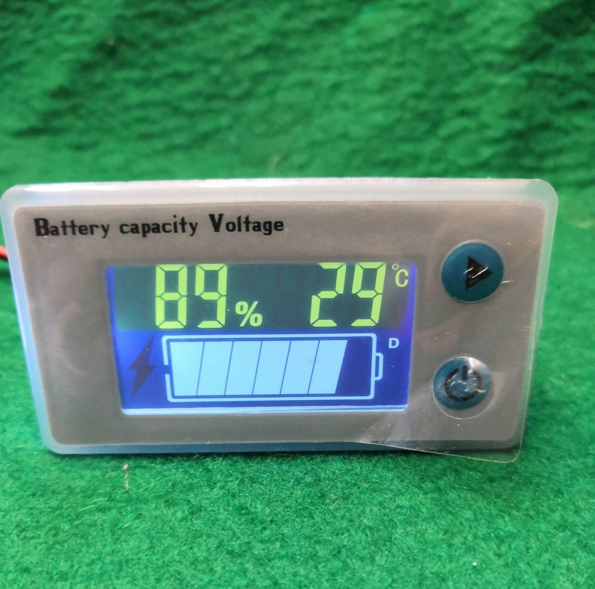 バッテリー容量電圧計温度も表示容量%バー表示パネルはカラー液晶 キャンピングカー電源表示に最適です送料全国一律普通郵便120円_温度表示されています