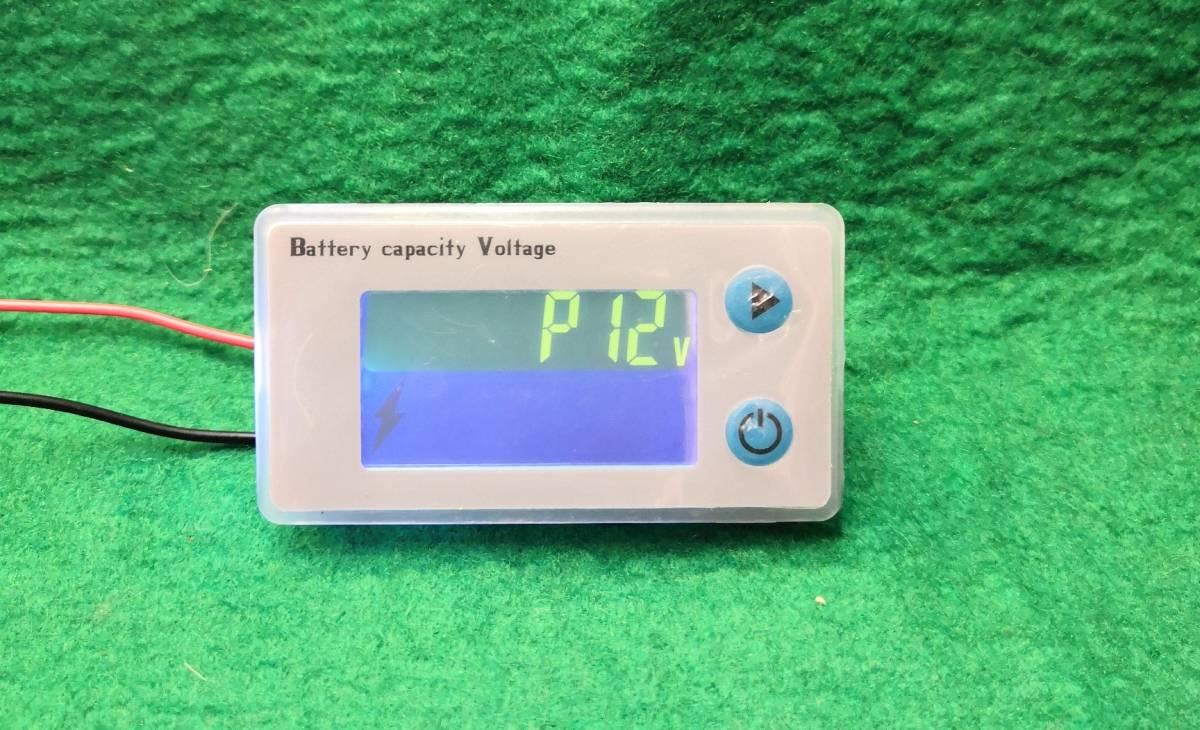 バッテリー容量電圧計温度も表示容量%バー表示パネルはカラー液晶 キャンピングカー電源表示に最適です送料全国一律普通郵便120円_起動時のバッテリー種類設定状態表示