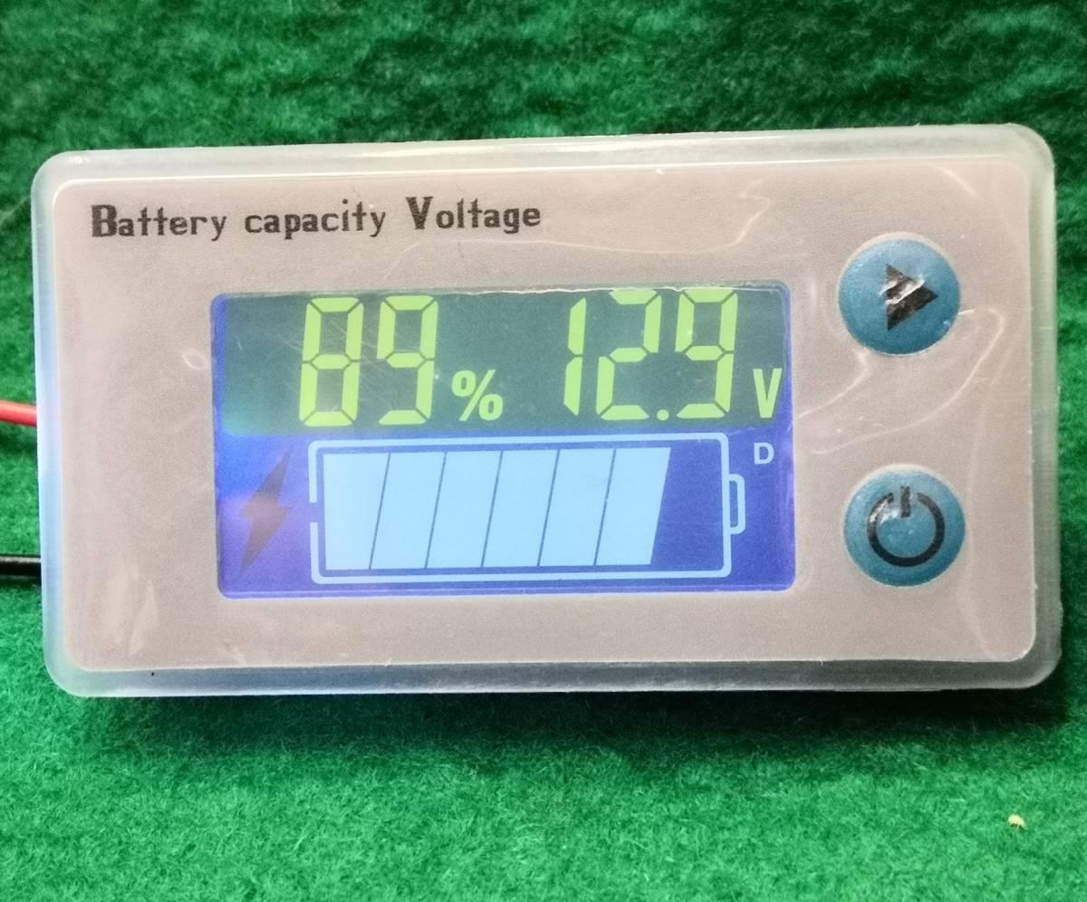 バッテリー容量電圧計温度も表示容量%バー表示パネルはカラー液晶 キャンピングカー電源表示に最適です送料全国一律普通郵便120円_即決価格1250円送料120円