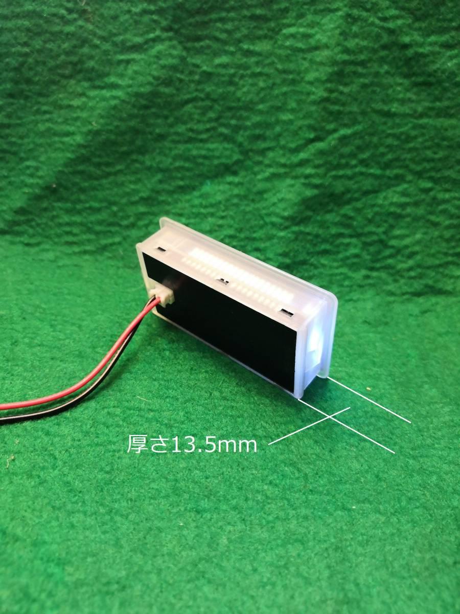 バッテリー容量電圧計温度も表示容量%バー表示パネルはカラー液晶 キャンピングカー電源表示に最適です送料全国一律普通郵便120円_画像5