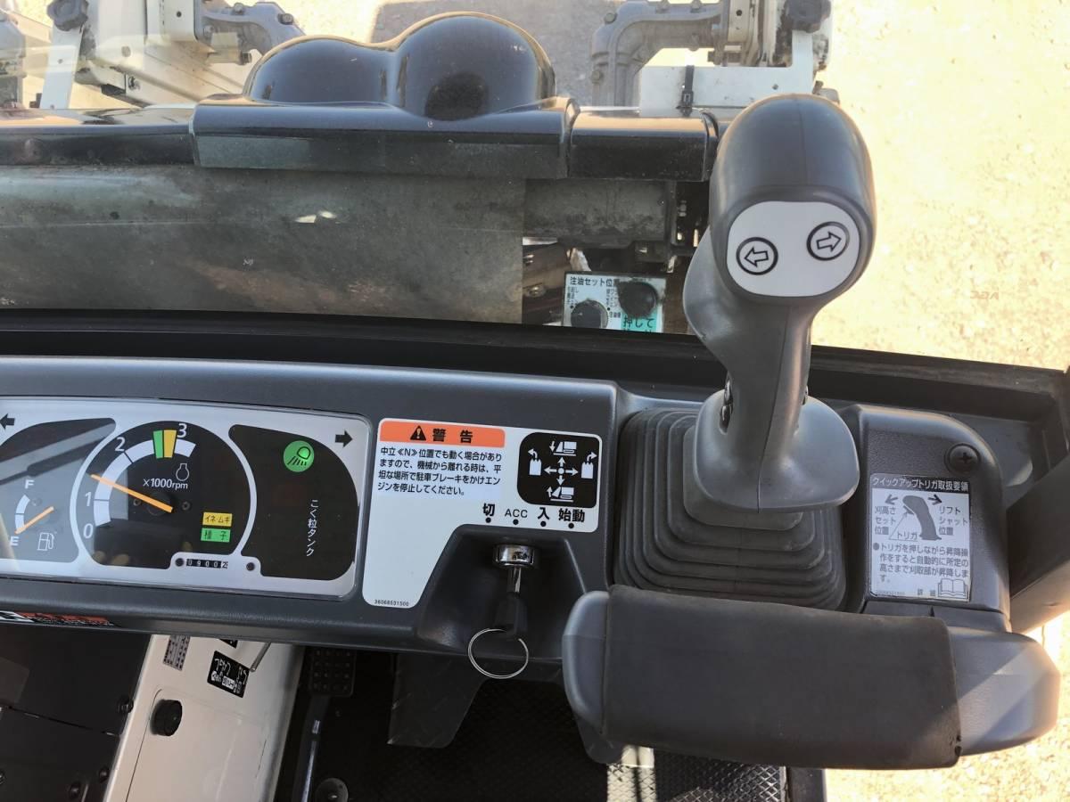 三菱 コンバイン 5条刈 VG563 美品 エアコンキャビン付き 2012年式 63馬力 スライドドア 整備点検済 栃木県_画像10
