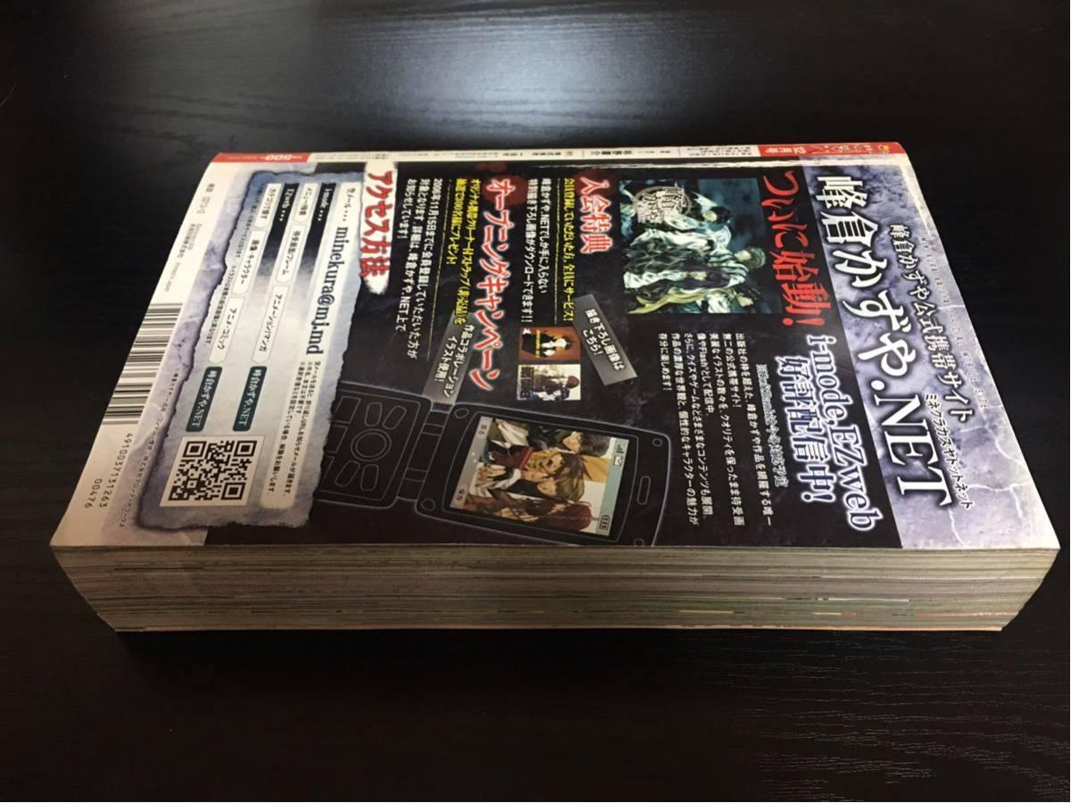 月刊 Comic REX(コミック レックス) 2006年12月号 付録付 東方求聞史紀 東方project レア_画像7
