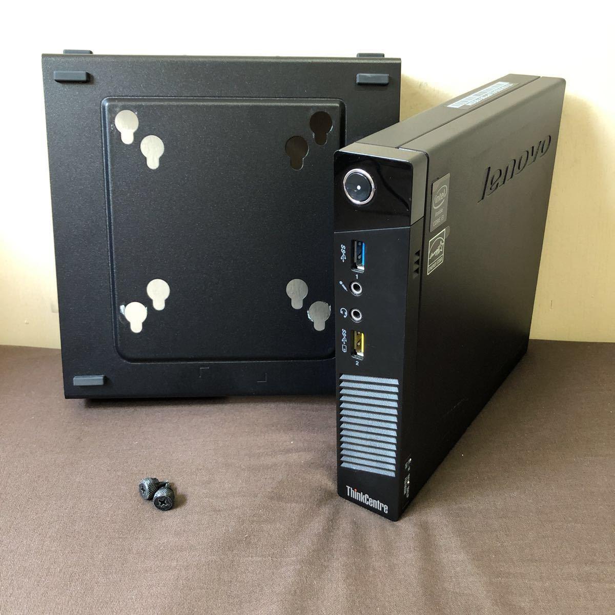 美品 Lenovo ThinkCentre M73 10AX-004UJP Intel Core i3-4130T 2.90GHz DDR3 4GB 500GB HDD搭載 壁掛け金具付き 2014年製 Windows8 現状品_画像9