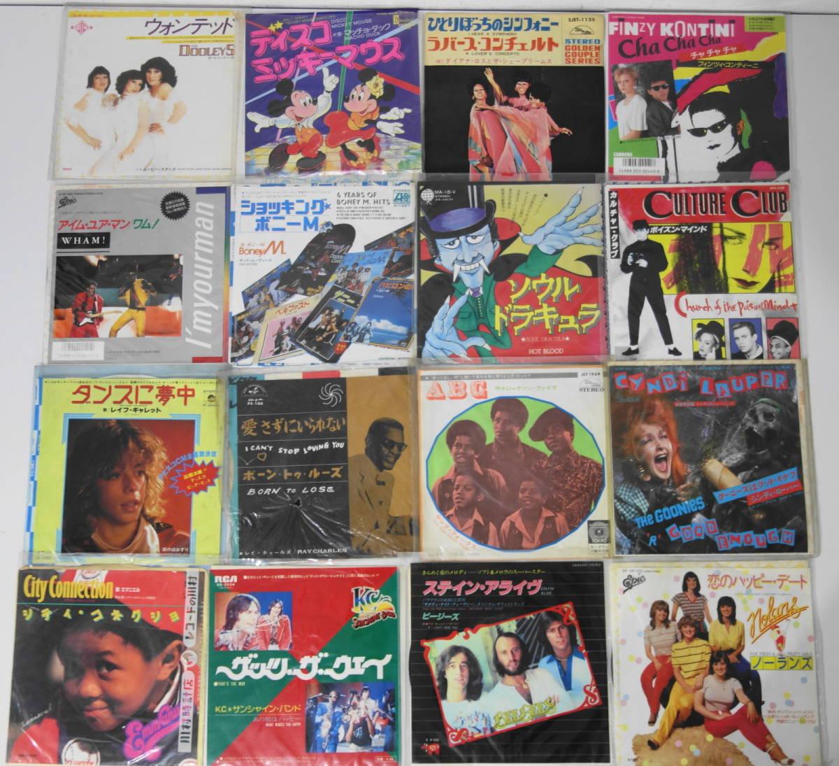 ディスコ ソウル レコード 80枚 LP32枚 EP48枚 レコード 大量セット アバ スティービーワンダー ワム マイケルジャクソン プラターズ_画像5