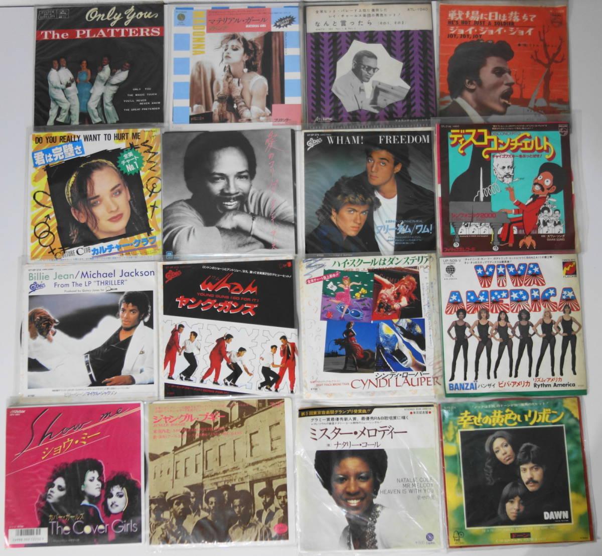 ディスコ ソウル レコード 80枚 LP32枚 EP48枚 レコード 大量セット アバ スティービーワンダー ワム マイケルジャクソン プラターズ_画像4