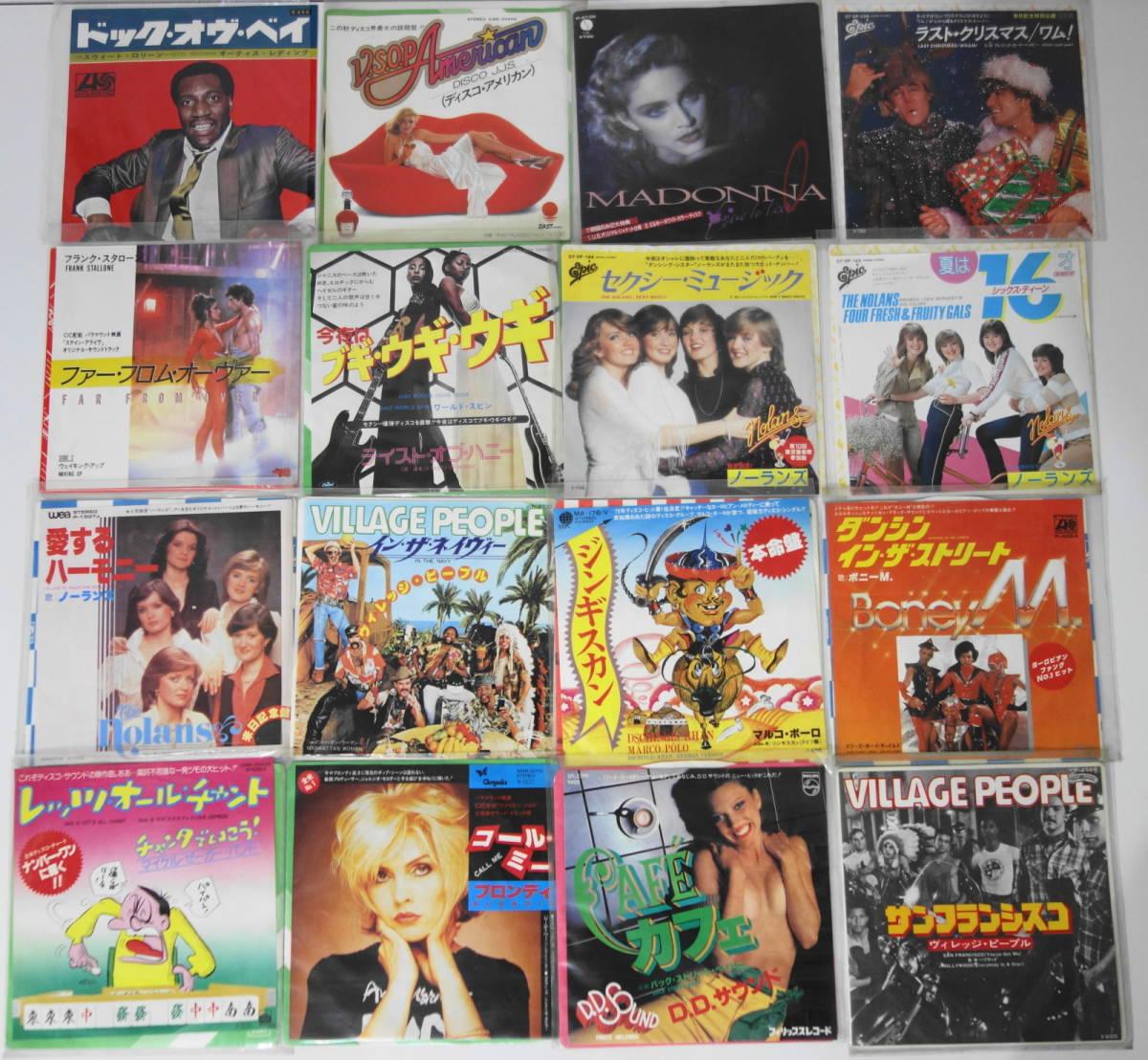 ディスコ ソウル レコード 80枚 LP32枚 EP48枚 レコード 大量セット アバ スティービーワンダー ワム マイケルジャクソン プラターズ_画像6