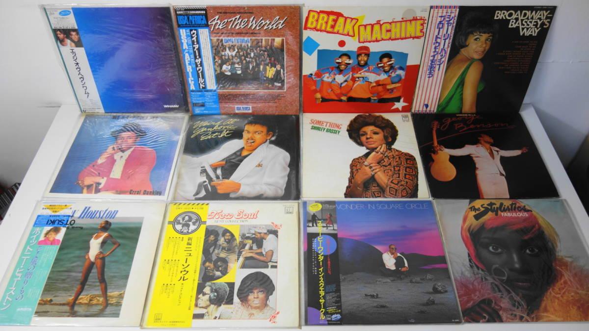 ディスコ ソウル レコード 80枚 LP32枚 EP48枚 レコード 大量セット アバ スティービーワンダー ワム マイケルジャクソン プラターズ_画像2