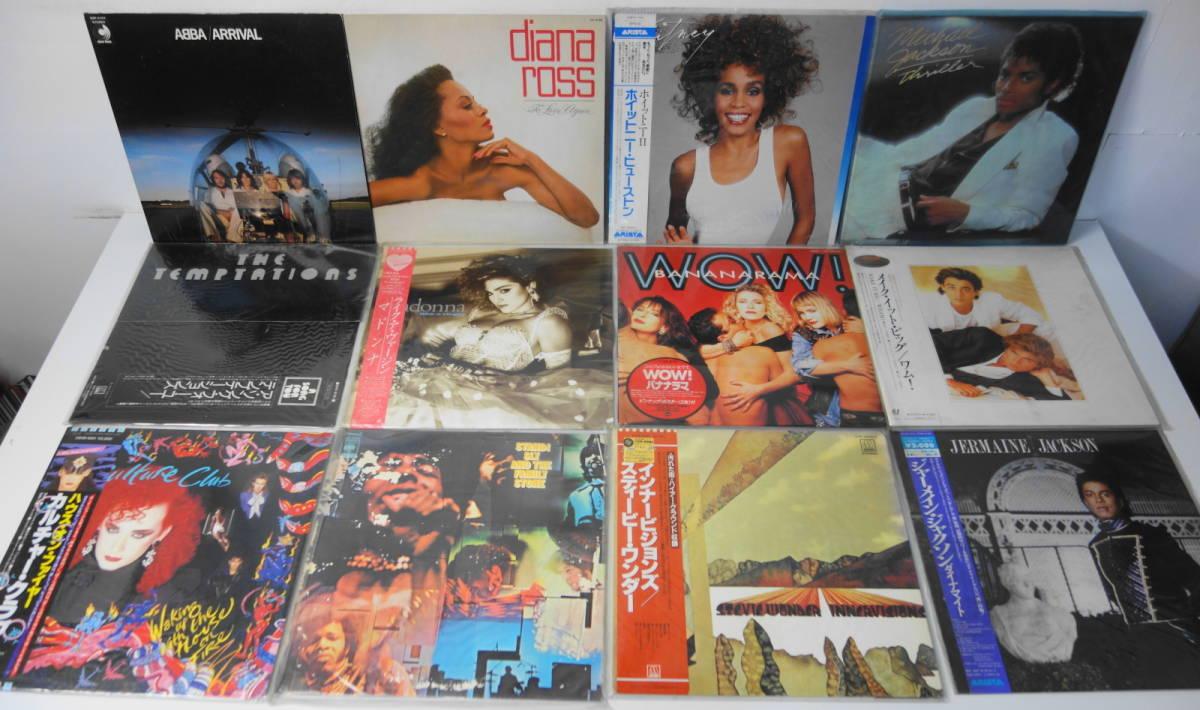 ディスコ ソウル レコード 80枚 LP32枚 EP48枚 レコード 大量セット アバ スティービーワンダー ワム マイケルジャクソン プラターズ