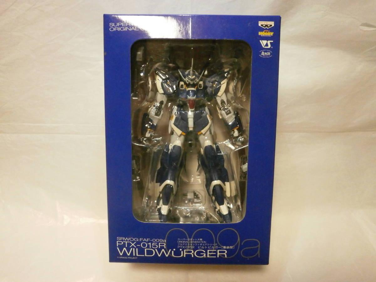 SRW OG FAF 009a ビルトビルガー R 電撃HOBBY ボークス スーパーロボット大戦OG_画像1