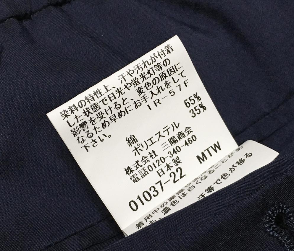 新品 MACKINTOSH LONDON シャンブレー ストレッチ イージー パンツ 40 (80-86) ネイビー マッキントッシュロンドン 軽量で清涼感のある一本_画像9