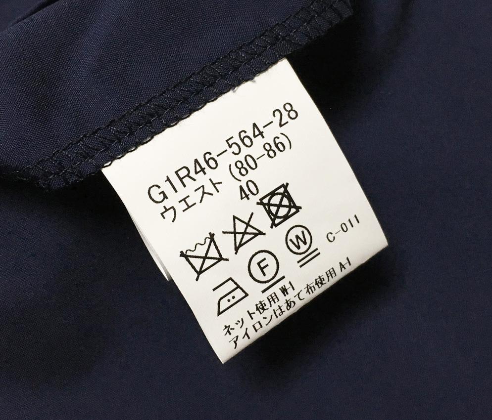 新品 MACKINTOSH LONDON シャンブレー ストレッチ イージー パンツ 40 (80-86) ネイビー マッキントッシュロンドン 軽量で清涼感のある一本_画像10