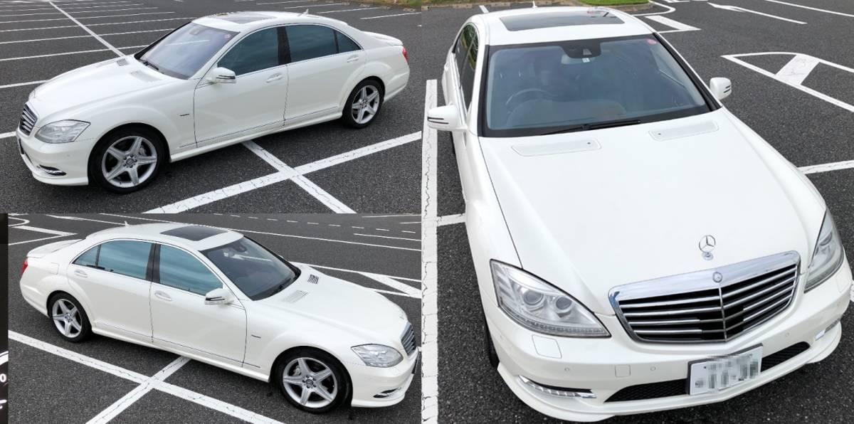メルセデス・ベンツ S550ロング 特別限定「グランドエディション」 レーダーセイフティ&