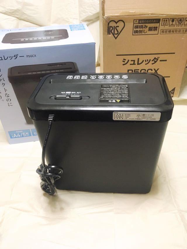 アイリスオーヤマ 家庭用シュレッダー P5GCX_画像3