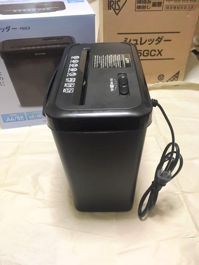 アイリスオーヤマ 家庭用シュレッダー P5GCX_画像2