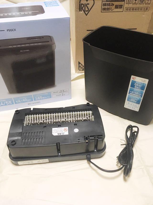 アイリスオーヤマ 家庭用シュレッダー P5GCX_画像6