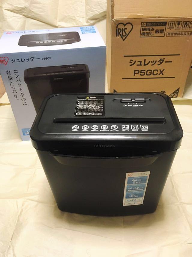 アイリスオーヤマ 家庭用シュレッダー P5GCX