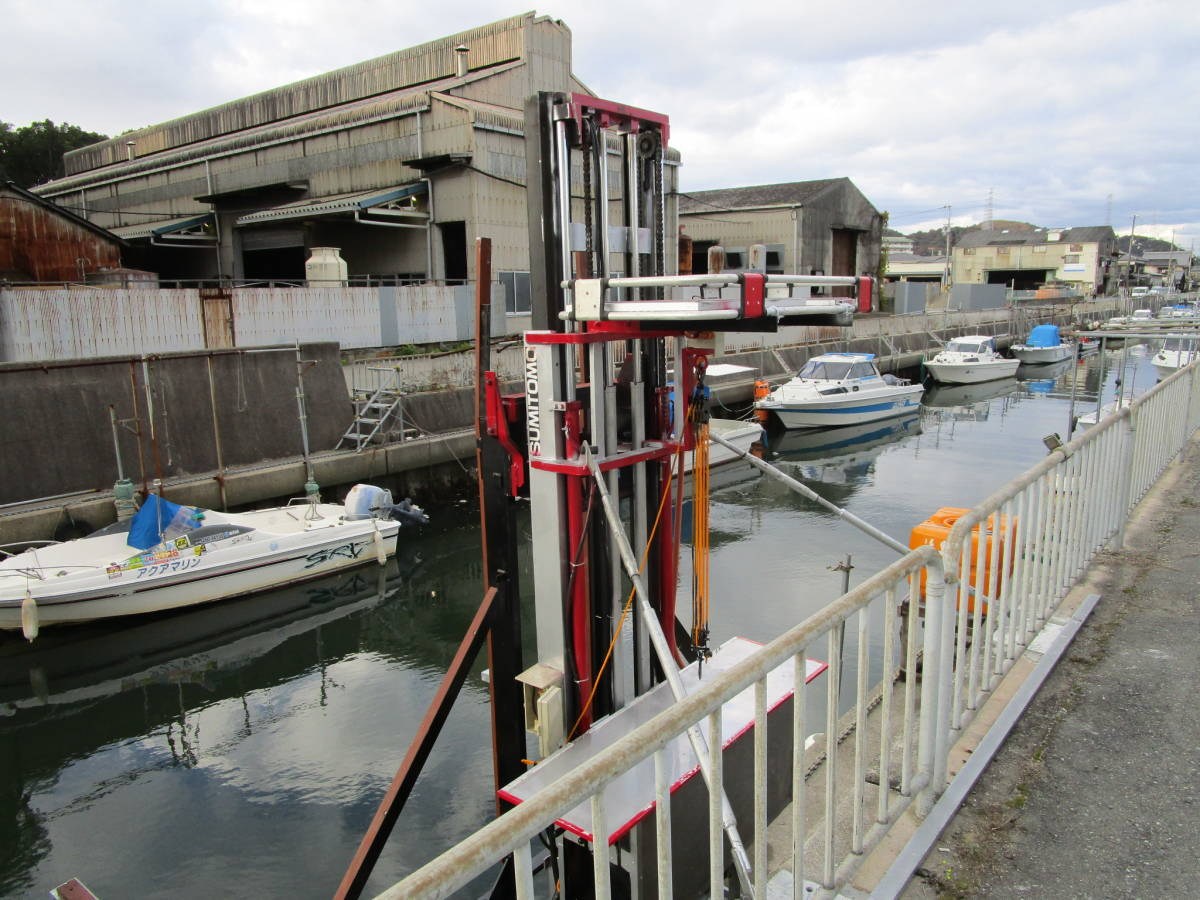 ボート昇降装置、完全ワンオフ、電動油圧リフター、ソーラー充電式、お引き取り限定、多用途リフター、使用期間3か月_画像8