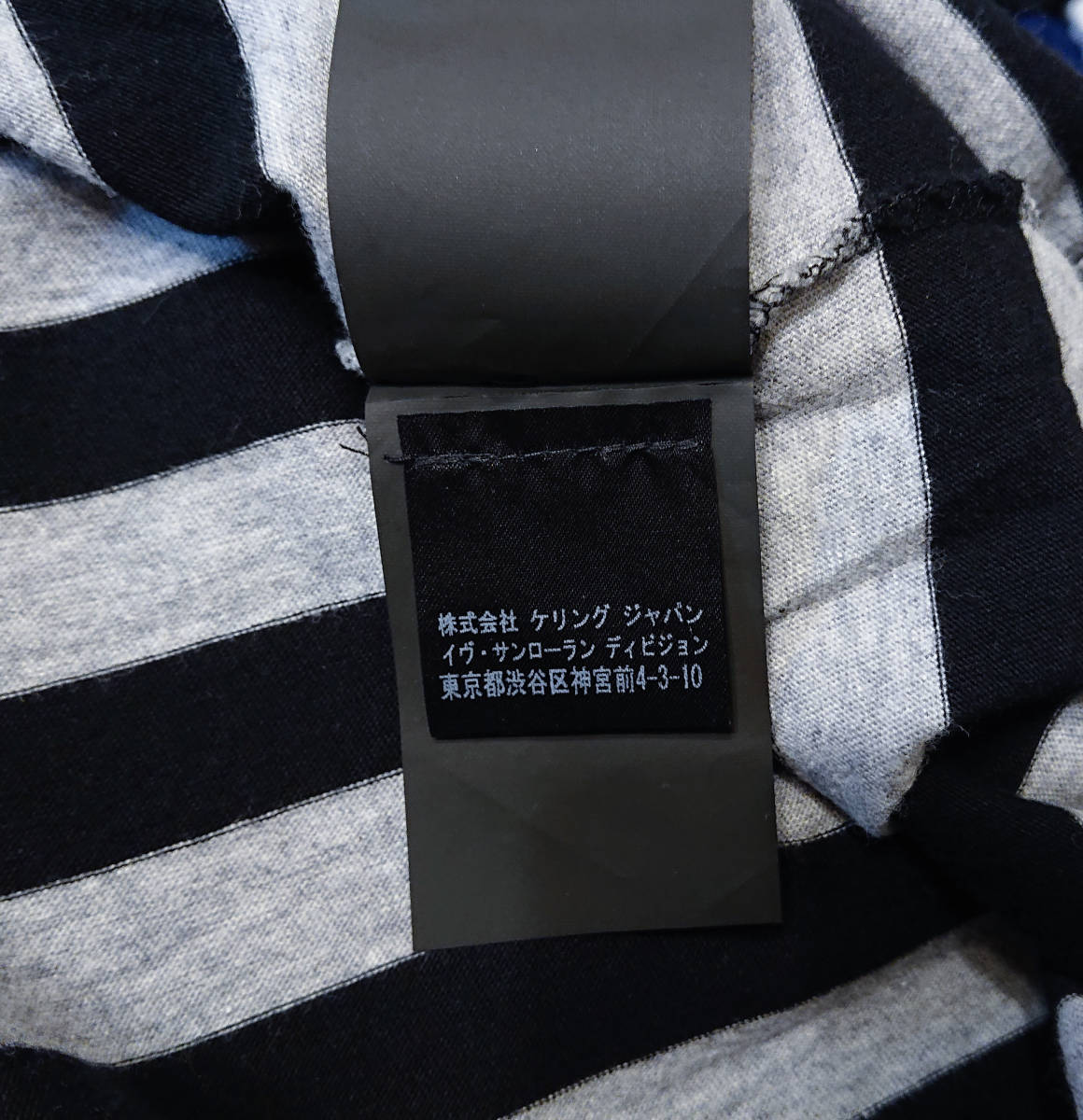 SAINT LOURENT PARIS サンローランパリ エディ期ラストコレクション ボーダーTシャツ ルーズシルエット エディスリマン 国内正規品_画像4