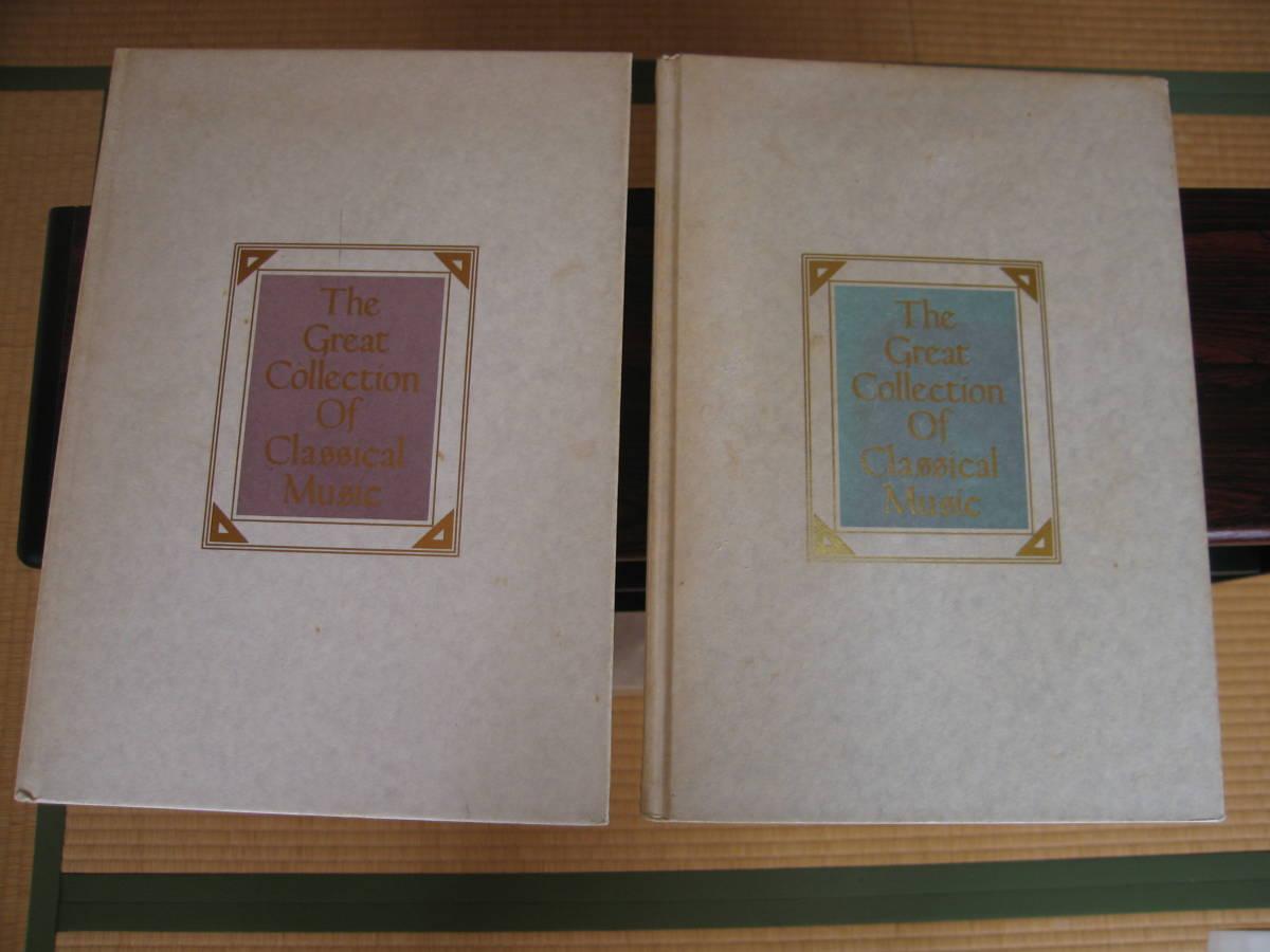 小冊子2冊は一部日焼けがあります