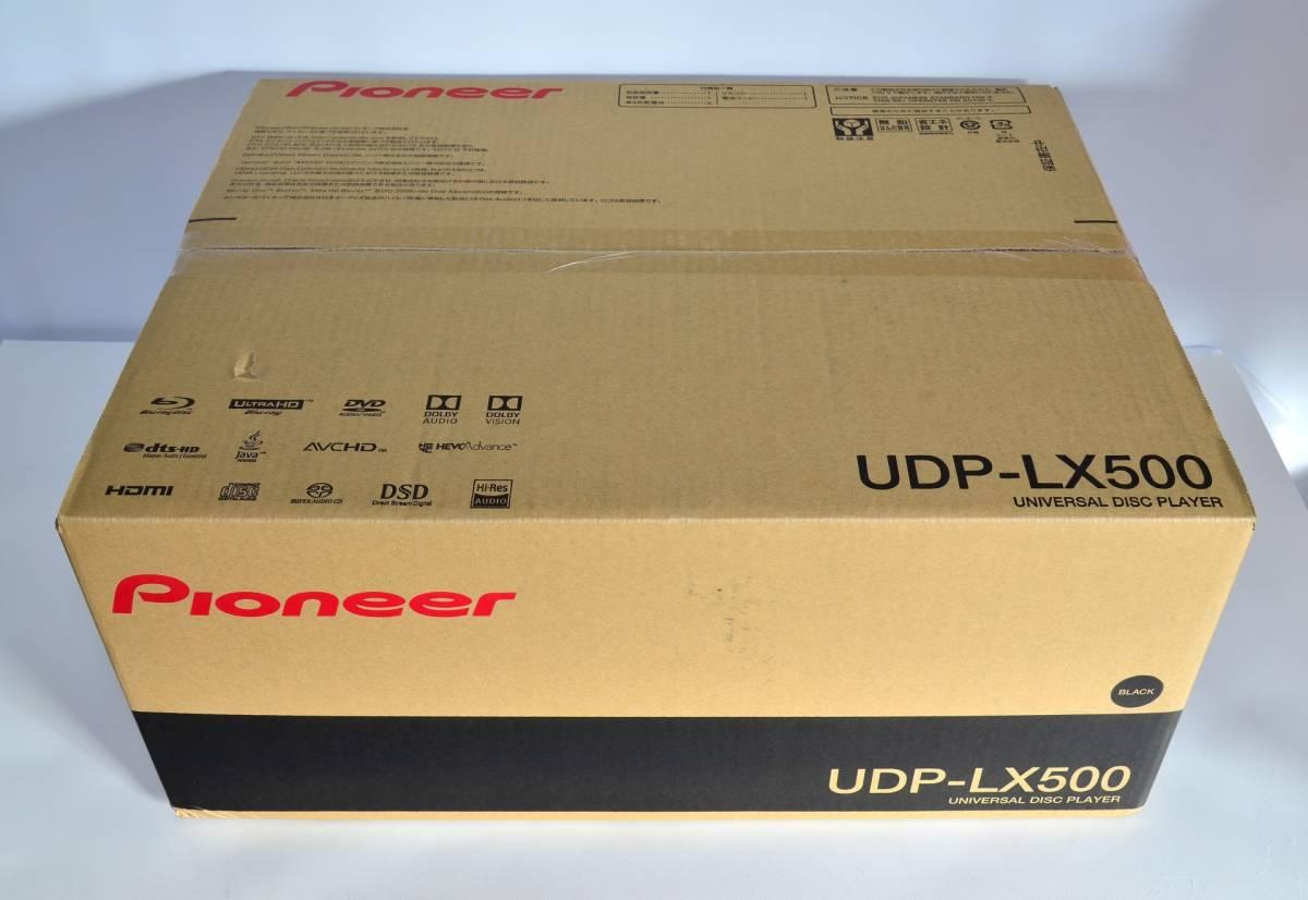 ☆未開封新品☆Pioneer UDP-LX500 ユニバーサルディスクプレーヤー_画像2