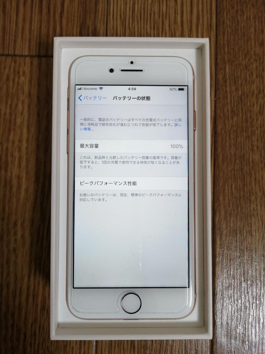 iPhone 8 64GB ゴールド SIMフリー 新品同様品 ネットワーク制限○_画像3