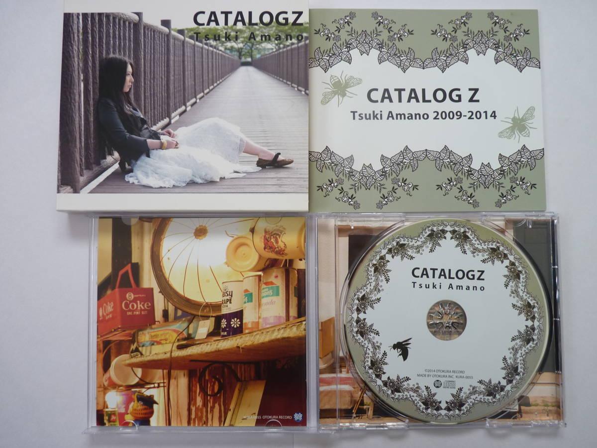 CD+フォトブック(36P)