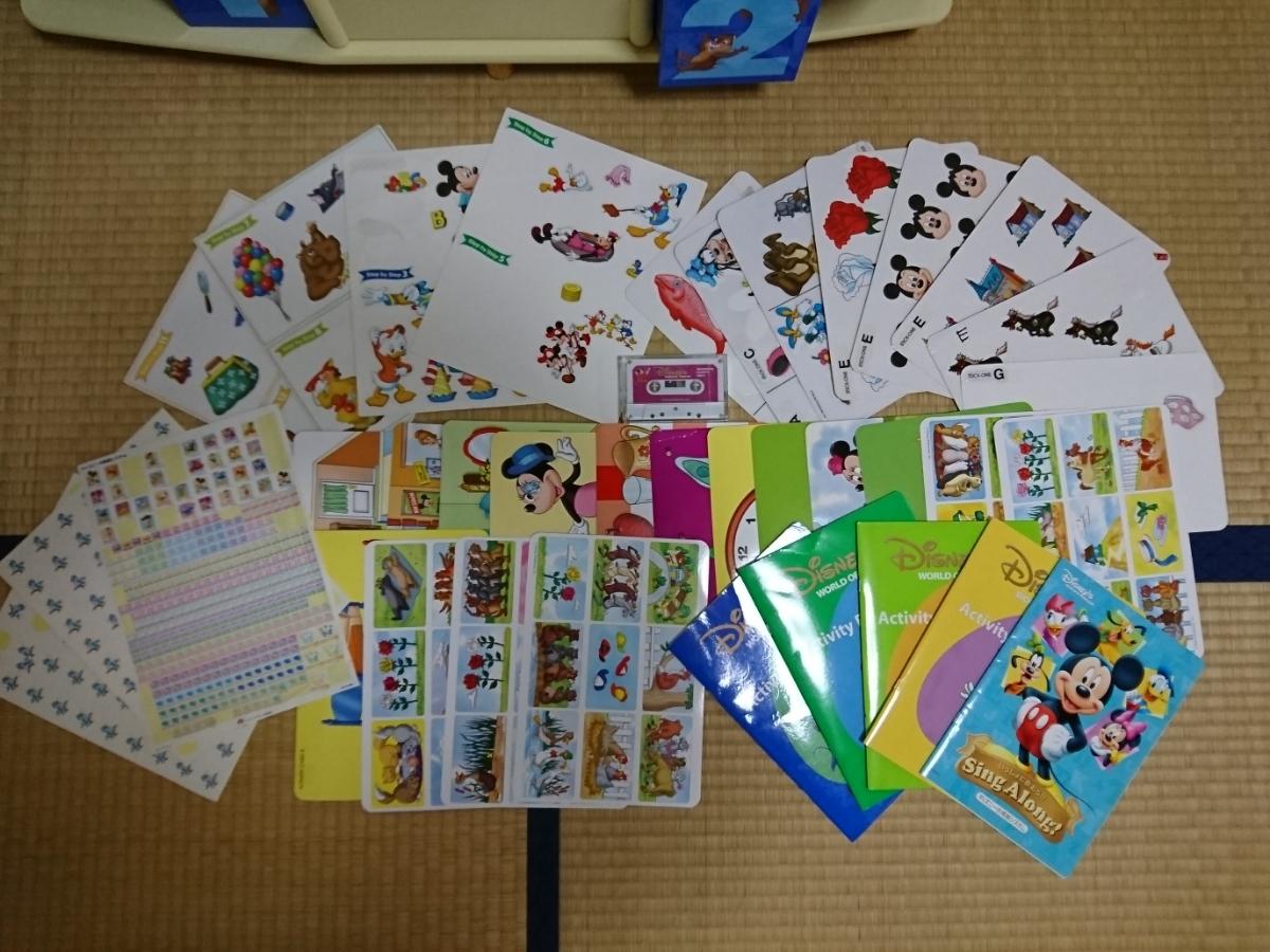 【中古】英語システムセット ミッキー ディズニーワールドオブイングリッシュ 英語教材 知育 子ども英語 Disney's world of English_画像5
