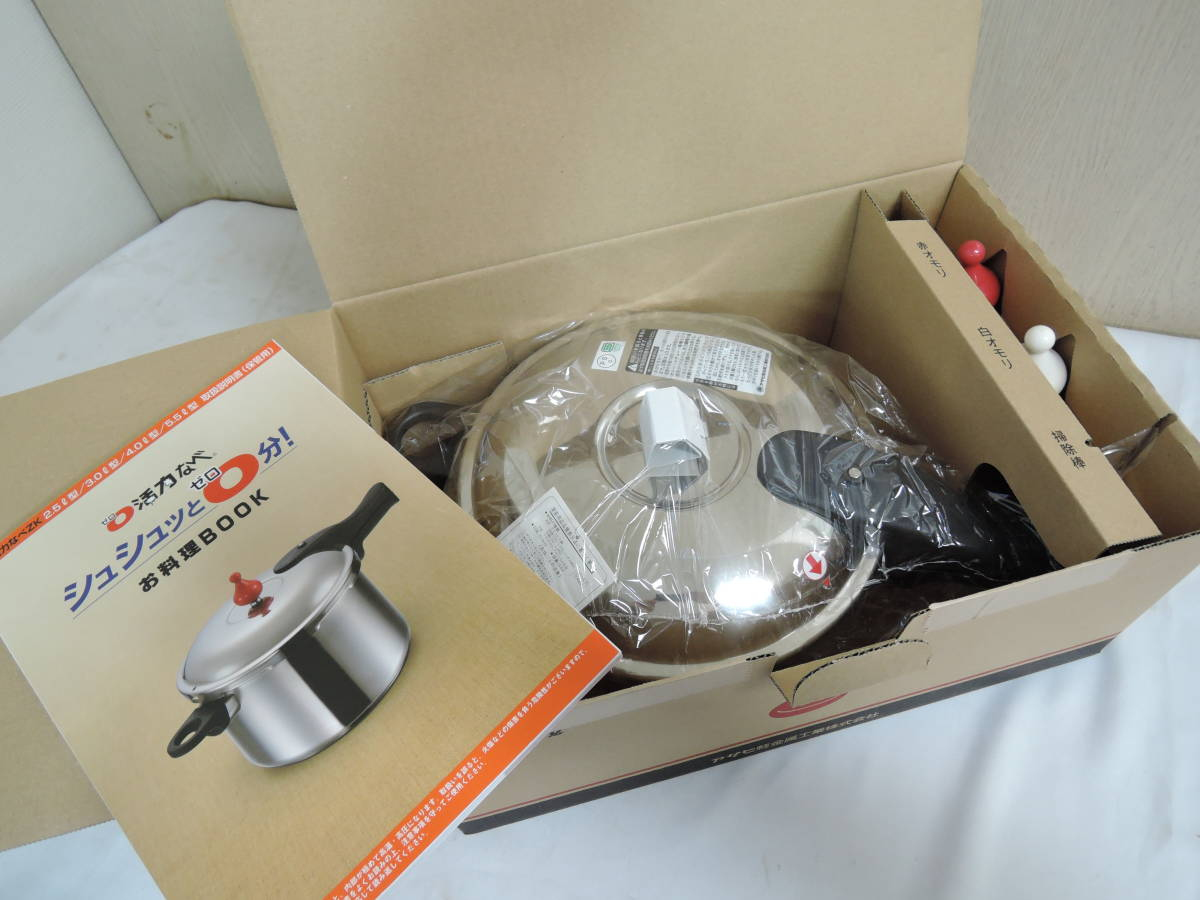 ★新品未使用★アサヒ軽金属 ゼロ活力なべ Mサイズ 圧力鍋 3.0L IH対応