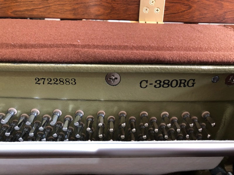 ピアノ カワイ C-380RG 定価約70万円!木目・高級グレード!2年間のみレンタル貸し出しの美品!売り切りの為、1円スタート!!_画像7