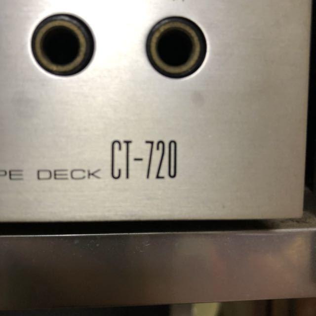 パイオニア SC-1500Ⅱステレオプリアンプ TX-1500Ⅱチューナー SM-1500Ⅱパワーアンプ CT-720カセットデッキ PL-340レコードプレーヤー_画像5