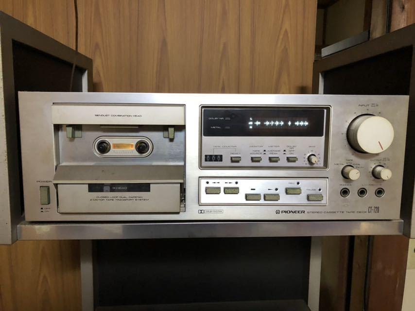 パイオニア SC-1500Ⅱステレオプリアンプ TX-1500Ⅱチューナー SM-1500Ⅱパワーアンプ CT-720カセットデッキ PL-340レコードプレーヤー_画像2