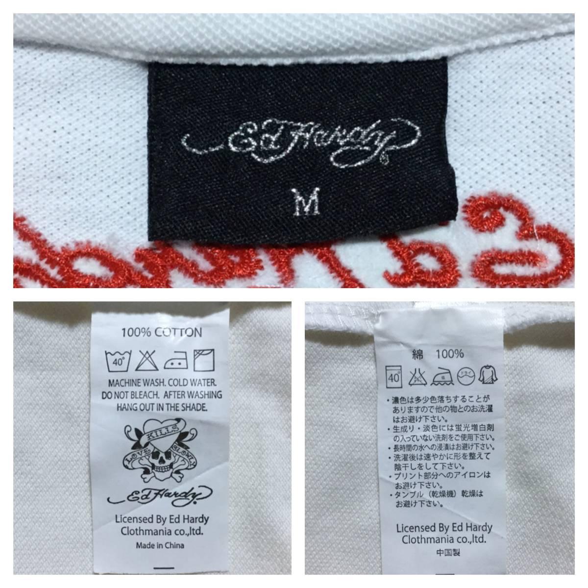 ED HARDY エドハーディー // 刺繍 プリント 半袖 ポロシャツ (白) サイズ M_画像5