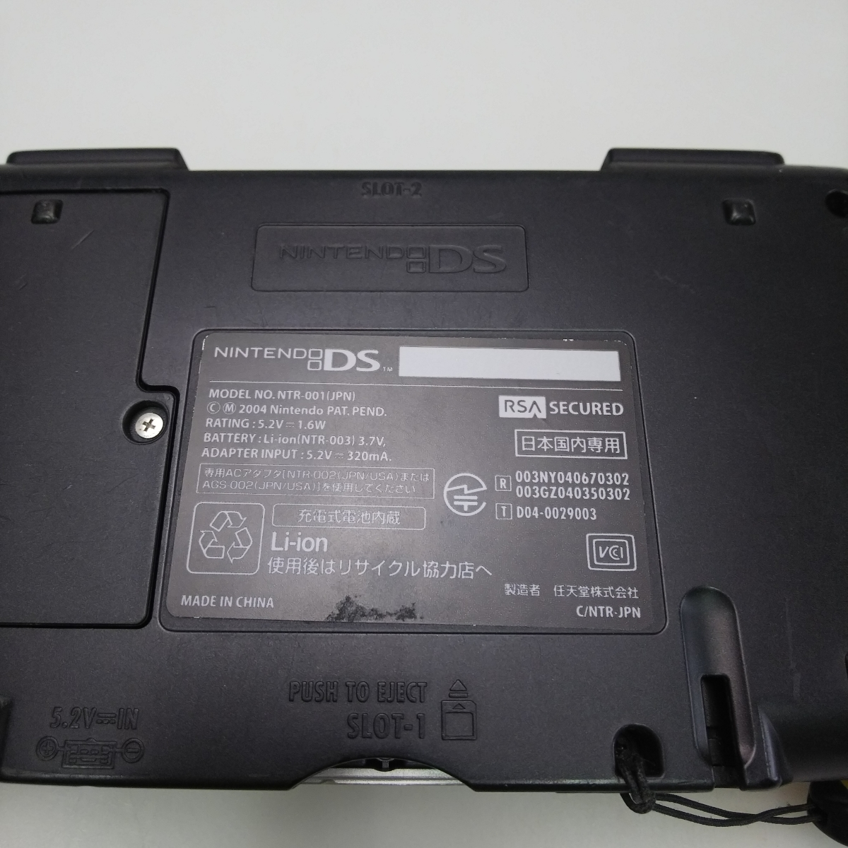 A1413 ジャンク 任天堂 DS本体 DSLite本体 アドバンスカセット DSカセット ゲーム機 ゲームソフト 現状渡し_画像7