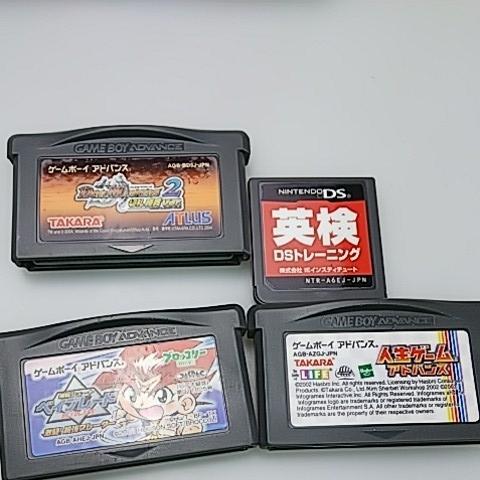 A1413 ジャンク 任天堂 DS本体 DSLite本体 アドバンスカセット DSカセット ゲーム機 ゲームソフト 現状渡し_画像8