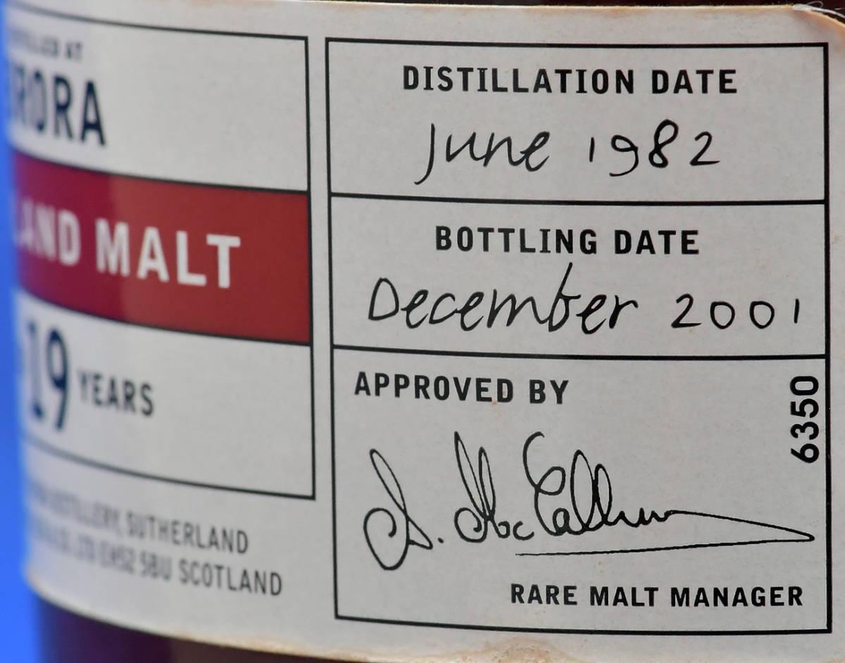 ★幻の閉鎖蒸留所 ブローラ19年 イアンマクロード チーフティンズ 旧ボトル_画像5