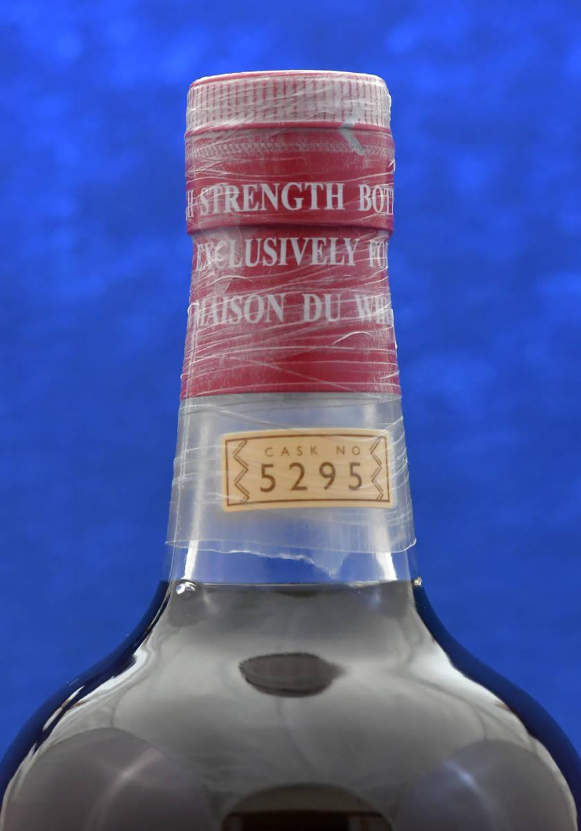 ★超希少終売品 ロングモーン1969年 G&M(ゴードン&マックファイル)のラ・メゾン・ド・ウイスキー向けボトル_画像5
