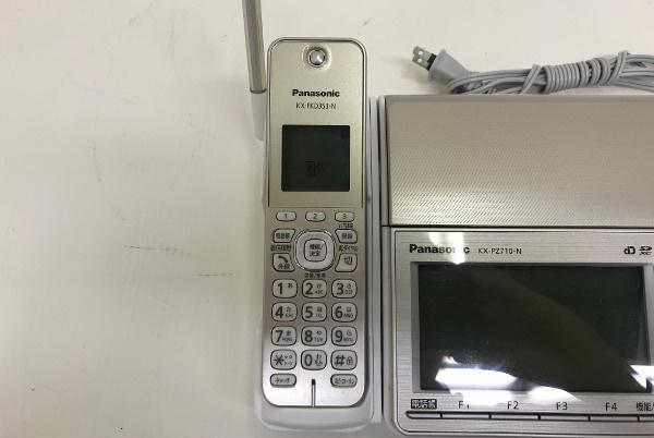 Panasonic パナソニック【KX-PZ710DL-N】新品インクフィルムセット付き 2017年製 電話機 パーソナルファックス おたっくす 子機1台/取説有_画像4