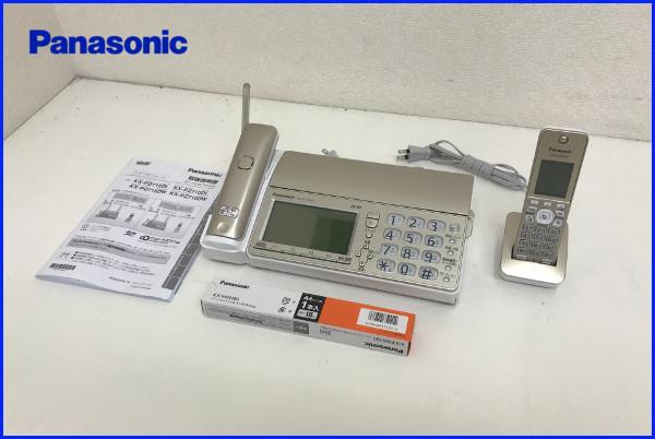 Panasonic パナソニック【KX-PZ710DL-N】新品インクフィルムセット付き 2017年製 電話機 パーソナルファックス おたっくす 子機1台/取説有