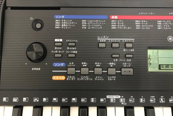 美品【使用極僅か 2019年製】YAMAHA ヤマハ PORTATONE ポータトーン【PSR-E263】スタンド・譜面立て ACアダプター付 キーボード 電子ピアノ_画像6
