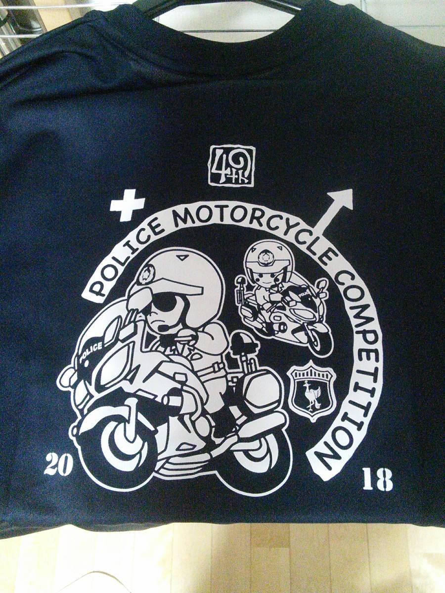 第49回全国白バイ安全運転競技大会 開催記念限定Tシャツ LLサイズ/ネイビー(新品)_画像4
