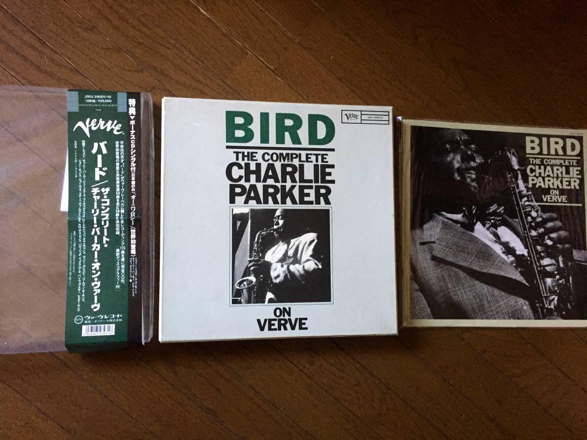 限定ナンバー付き「BIRD」The Complete Charlie Parker On Verve 国内盤CD11枚BOXセット!全175曲!世界初登場ボーナスCDシングル付き!_画像9